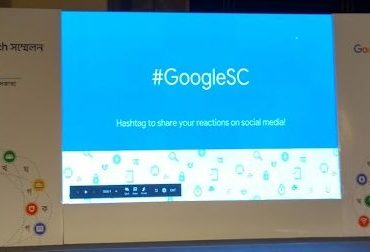 Google-search-conference-mogisa